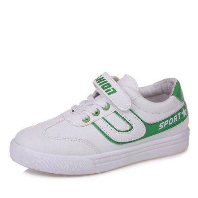 Children Fashion Casual Shoes