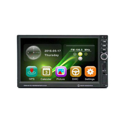 8012G 7 inch Car MP5 player with navigation reversing