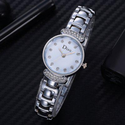 DS058 Women Diamonds Metal Bracelet Round WatchWomens Watches<br>DS058 Women Diamonds Metal Bracelet Round Watch<br><br>Band material: Zinc Alloy<br>Band size: 19.5 x 1.1 CM<br>Case material: Alloy<br>Clasp type: Sheet folding clasp<br>Dial size: 2.5 x 2.5 x 0.7 CM<br>Display type: Analog<br>Movement type: Quartz watch<br>Package Contents: 1 x Watch<br>Package size (L x W x H): 20.00 x 4.00 x 1.00 cm / 7.87 x 1.57 x 0.39 inches<br>Package weight: 0.0430 kg<br>Product size (L x W x H): 19.50 x 2.50 x 0.70 cm / 7.68 x 0.98 x 0.28 inches<br>Product weight: 0.0410 kg<br>Shape of the dial: Round<br>Special features: Day<br>Watch mirror: Mineral glass<br>Watch style: Fashion, Business, Retro, Lovely, Wristband Style, Jewellery, Casual<br>Watches categories: Women,Female table<br>Water resistance: Life water resistant