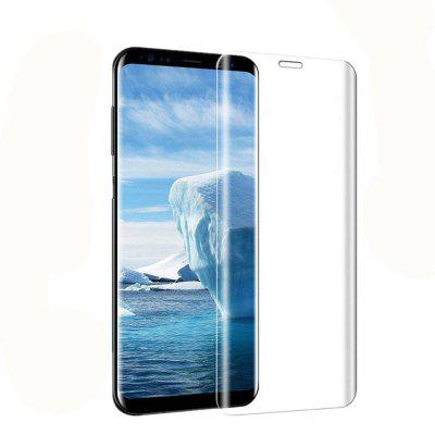 Screen Protector for Samsung Galaxy S9 High Sensitivit HD Full Coverage High Clear Premium Tempered Glass