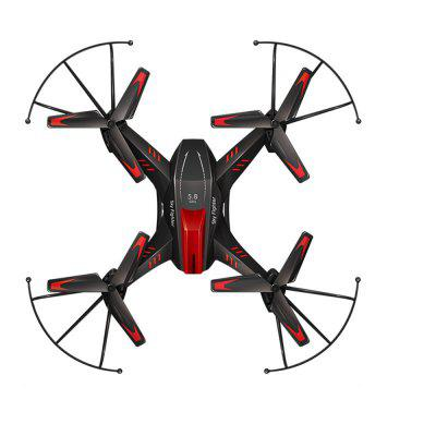 Attop A12 RC Drone - RTF with Real-time Transmission / Light
