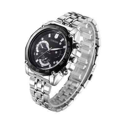 Military Sport Waterproof Quartz Men WatchMens Watches<br>Military Sport Waterproof Quartz Men Watch<br><br>Band material: Stainless Steel<br>Case material: Stainless Steel<br>Clasp type: Sheet folding clasp<br>Movement type: Quartz watch<br>Package Contents: 1 x Watch<br>Package size (L x W x H): 30.00 x 5.00 x 5.00 cm / 11.81 x 1.97 x 1.97 inches<br>Package weight: 0.1500 kg<br>Product size (L x W x H): 25.00 x 4.40 x 1.00 cm / 9.84 x 1.73 x 0.39 inches<br>Product weight: 0.1040 kg<br>Shape of the dial: Round<br>Special features: Light<br>Watch style: Military, Fashion, Business, Retro, Cool, Ultrathin, Trends in outdoor sports, Casual<br>Watches categories: Men,Male table<br>Water resistance: 50 meters
