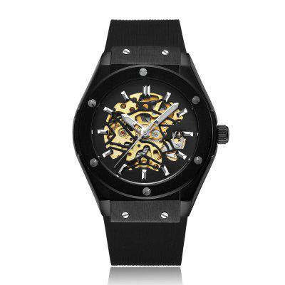 SEWOR Automatic Self-Wind Mechanical Men Skeleton Silicone Watch with Box