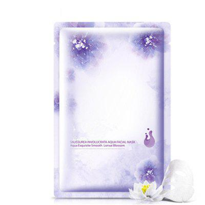 Snow Lotus Above The Silk Moisturizing Hydrating Mask