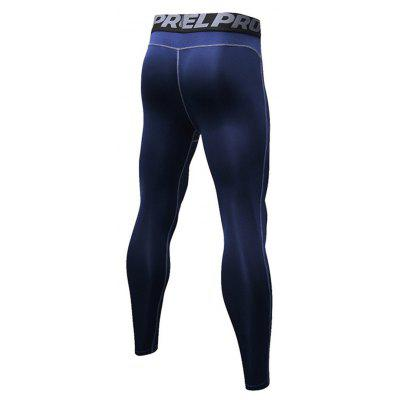 Mens Sweatpants Fitness Running Training Trousers Quick-Drying LeggingsSport Clothing<br>Mens Sweatpants Fitness Running Training Trousers Quick-Drying Leggings<br><br>Material: Polyester, Spandex<br>Package Contents: 1 x Pants<br>Pattern Type: Solid<br>Weight: 0.1600kg