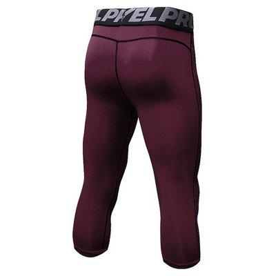 Mens PRO Fitness Running Training Tight-Fitting  Fast Dry Stretch 7 Points PantsSport Clothing<br>Mens PRO Fitness Running Training Tight-Fitting  Fast Dry Stretch 7 Points Pants<br><br>Material: Polyester, Spandex<br>Package Contents: 1 x Pants<br>Pattern Type: Solid<br>Weight: 0.1500kg
