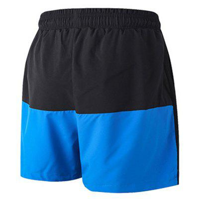 Men Casual Running Basketball Fitness Training Loose Breathable Stretch Quick-Dry ShortsSport Clothing<br>Men Casual Running Basketball Fitness Training Loose Breathable Stretch Quick-Dry Shorts<br><br>Material: Polyester, Spandex<br>Package Contents: 1 x Pants<br>Pattern Type: Solid<br>Weight: 0.1500kg