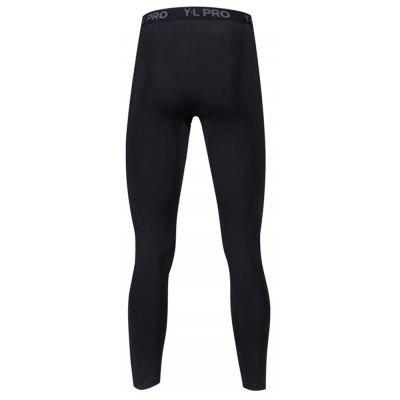 Fitness Running Quick-Dry High-Stretch TrousersSport Clothing<br>Fitness Running Quick-Dry High-Stretch Trousers<br><br>Material: Polyester, Spandex<br>Package Contents: 1 x Pants<br>Pattern Type: Solid<br>Weight: 0.1500kg