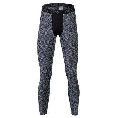 Fitness Running Quick-Dry High-Stretch Trousers