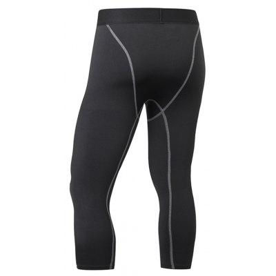 Mens Skinny Sports Fitness Running Cropped PantsSport Clothing<br>Mens Skinny Sports Fitness Running Cropped Pants<br><br>Material: Polyester, Spandex<br>Package Contents: 1 x Pants<br>Pattern Type: Solid<br>Weight: 0.1500kg