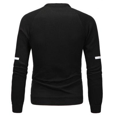 All-Match Leisure Fashion SweatshirtMens Hoodies &amp; Sweatshirts<br>All-Match Leisure Fashion Sweatshirt<br><br>Material: Cotton, Polyester<br>Package Contents: 1 xSweatshirt<br>Shirt Length: Short<br>Sleeve Length: Full<br>Style: Casual<br>Weight: 0.5000kg