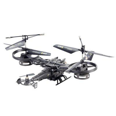 Attop Avatar 718 Radio Controlled HelicopteRC Quadcopters<br>Attop Avatar 718 Radio Controlled Helicopte<br><br>Channel: 4-Channels<br>Detailed Control Distance: 10~15m<br>Flying Time: 6-8mins<br>Functions: Forward/backward, Sideward flight, Turn left/right, Up/down<br>Helicopter Power: Built-in rechargeable battery<br>Mode: Mode 2 (Left Hand Throttle)<br>Package Contents: 1 x  Aircraft, 1 x  Remote Control, 1 x USB data  cable,  1 x Connector, 1 x Tail leaves, 1 x English  Instruction book, 2 x Wind leaves<br>Package size (L x W x H): 33.00 x 23.00 x 18.00 cm / 12.99 x 9.06 x 7.09 inches<br>Package weight: 0.5704 kg<br>Product size (L x W x H): 24.00 x 17.00 x 9.00 cm / 9.45 x 6.69 x 3.54 inches<br>Product weight: 0.0563 kg<br>Remote Control: Radio Control<br>Transmitter Power: 3 x 1.5V AAA battery (not included)