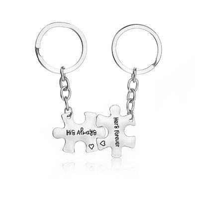 Lovers Letters Decoration Alloy Key Chain 2PCS