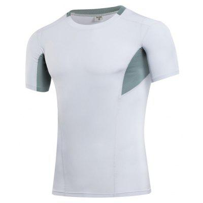 Men's Sports Fitness Quick-Drying  Stretch Compression Body Sculpting T-Shirt