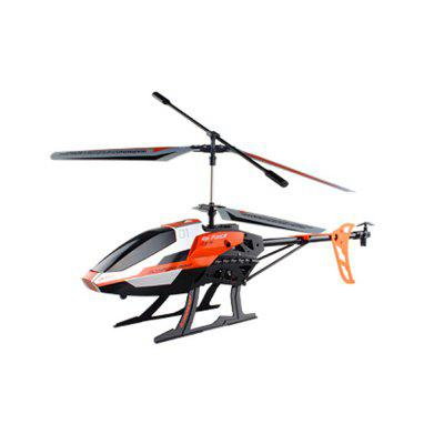 Attop 938 Remote Controlled Helicopter