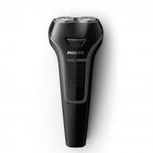 Philips S106 Floating Tool Head Shaver  coupons