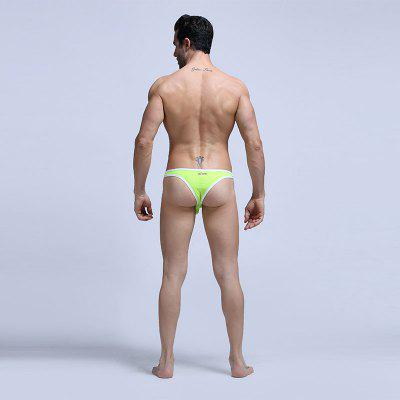Elephant Nose Sex Appeal Pants Thin Ice Mens UnderwearMens Underwear &amp; Pajamas<br>Elephant Nose Sex Appeal Pants Thin Ice Mens Underwear<br><br>Material: Ice Silk<br>Package Contents: 1 x Underwear<br>Package size (L x W x H): 1.00 x 1.00 x 1.00 cm / 0.39 x 0.39 x 0.39 inches<br>Package weight: 0.3000 kg<br>Waist Type: Low