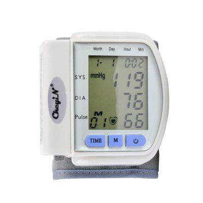 CkeyiN LCD Display Home Automatic Digital Wrist Cuff Blood Pressure Monitor Heart Beat Meter