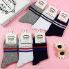 Women's Crew Socks 5 Pairs Striped Stylish Match Casual Crew Socks - MULTICOLOR