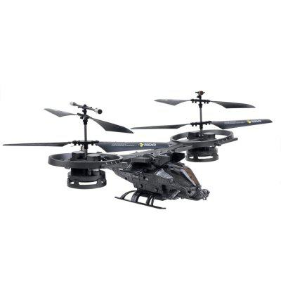 Attop 711 Avatar Remote Controlled AircraftRC Helicopters<br>Attop 711 Avatar Remote Controlled Aircraft<br><br>Built-in Gyro: Yes<br>Channel: 4-Channels<br>Detailed Control Distance: About 100m<br>Flying Time: 6-8mins<br>Functions: Turn left/right, Up/down, With light, Sideward flight, Forward/backward<br>Helicopter Power: Built-in rechargeable battery<br>Mode: Mode 2 (Left Hand Throttle)<br>Night Flight: Yes<br>Package Contents: 1 x Aircraft ( Battery Included ) ;  1 x  Remote Control;  1 x USB data  cable; 1 x Connector;  1 x   Tail leaves; 1 x  Wind leaves;   1 x  Playing cards;  1 x  English  Instruction book.<br>Package size (L x W x H): 43.00 x 28.00 x 21.00 cm / 16.93 x 11.02 x 8.27 inches<br>Package weight: 0.9406 kg<br>Product size (L x W x H): 25.00 x 29.50 x 13.00 cm / 9.84 x 11.61 x 5.12 inches<br>Product weight: 0.1426 kg<br>Remote Control: Radio Control<br>Transmitter Power: 3 x 1.5V AAA battery (not included)<br>Type: RC Helicopters
