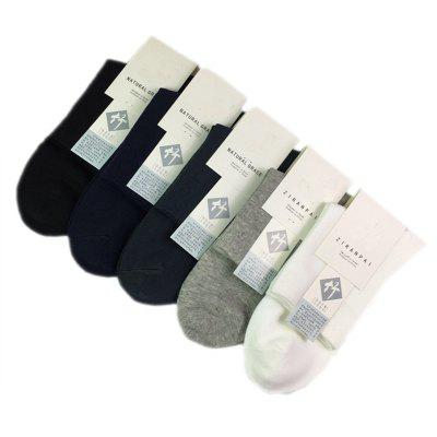 Men's 5 Pairs Crew Socks Breathable Casual Solid Color Socks