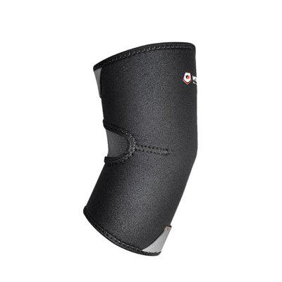 Winmax Sports Elbow Support