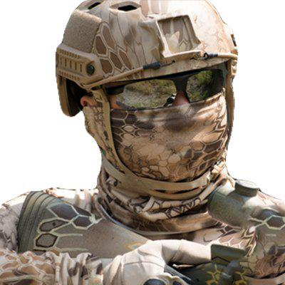 Camouflage Sports Elastic Variety Breathable Protective Concealed Collar Mask for Men and Women