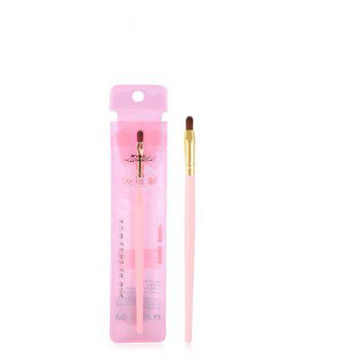 Lameila Cosmetic Lip Brush Makeup Tool