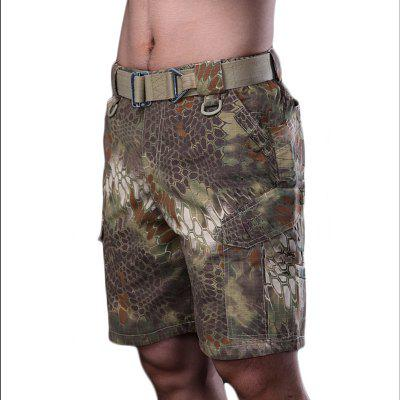 Outdoor Self-Cultivation Breathable Quick-Drying Fishing Sports Camouflage Pants