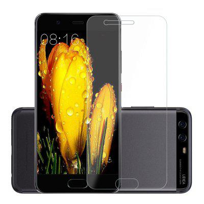 2.5D HD Tempered Glass For Huawei P10 lite Screen Protector Transparent Full Cover