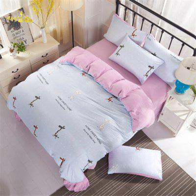 Aloe Cotton Student Dormitory Bedding 1.5M/1.8M 4PCS/SET
