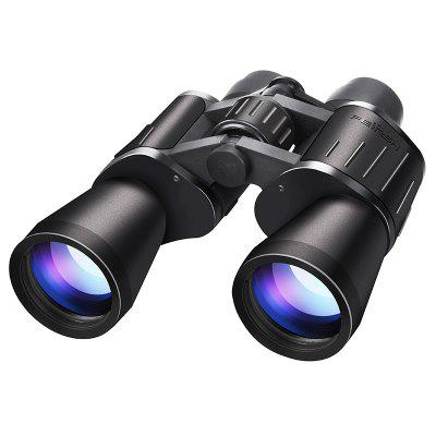 FEIRSH Twin Telescope High Hd Night Vision Military Concert for Children Watching Bird's Mirror