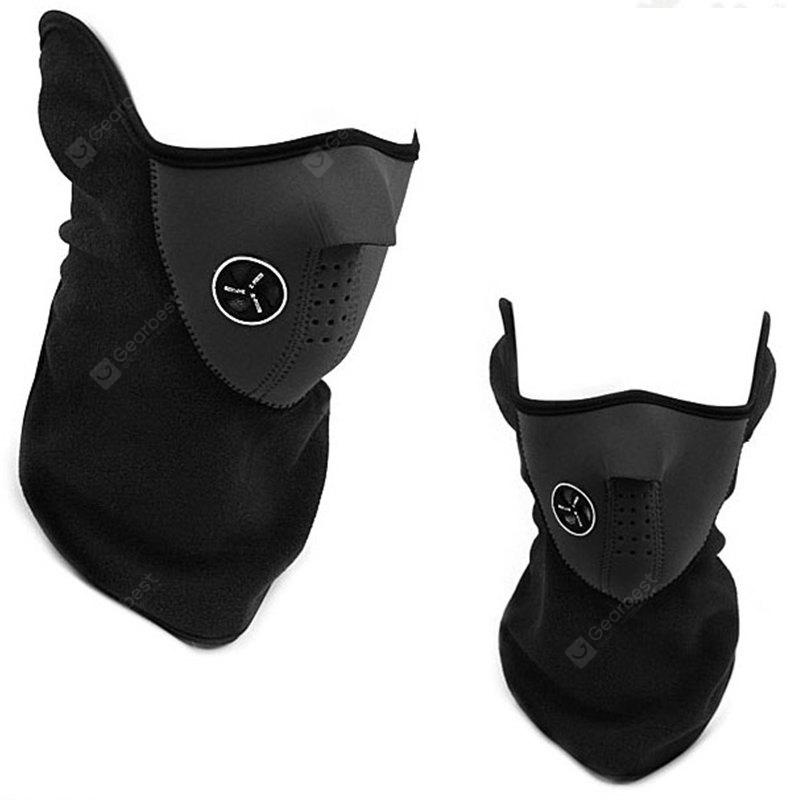 FEIRSH Bicycle Mask Bicycle Equipped With Anti-windp