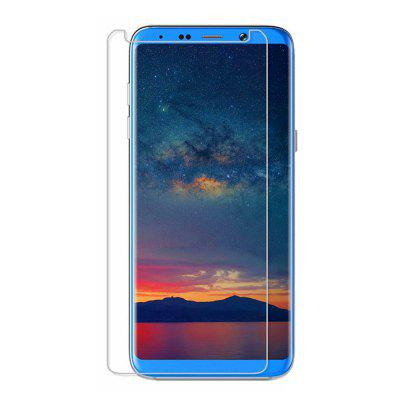 Tempered Glass Screen Protector Film for Bluboo S8 Plus