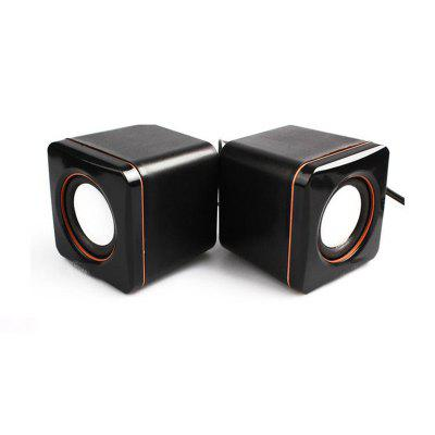 New USB Wired Loudspeaker Music Player