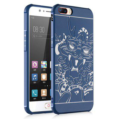 Shockproof Soft Silicone Cover for Nubia M2 Case Dragon Pattern Fashion Full Protective Phone Case