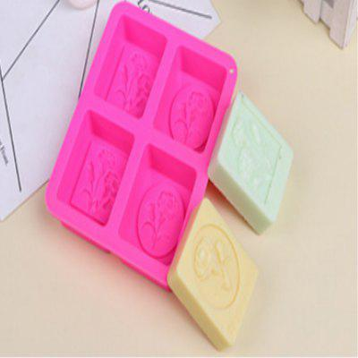 Silica Gel Geometry Love 4-hole Chocolate Cake MoldCake Molds<br>Silica Gel Geometry Love 4-hole Chocolate Cake Mold<br><br>Material: Silicone<br>Package Contents: 1x Mould<br>Package size (L x W x H): 20.00 x 22.00 x 3.00 cm / 7.87 x 8.66 x 1.18 inches<br>Package weight: 0.3000 kg<br>Product size (L x W x H): 20.00 x 22.00 x 3.00 cm / 7.87 x 8.66 x 1.18 inches<br>Product weight: 0.3000 kg<br>Type: Bakeware