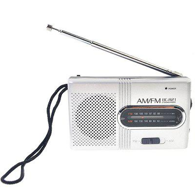 BC-R21 Mini Portable Pocket AM/FM Telescopic Antenna Battery Powered Receiver Radio