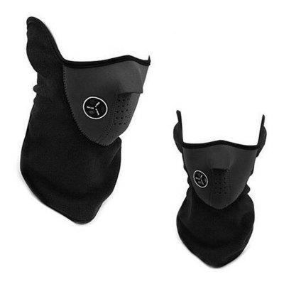 Windproof Mask Full Face Protection Anti Cold Winter Warmth Riding Scarf