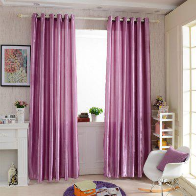 Fashion Solid Color Home Decoration Curtains