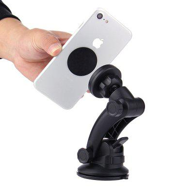 Multifunctional Silicone Sucker Magnetic Car Phone BracketCar Phone Holder<br>Multifunctional Silicone Sucker Magnetic Car Phone Bracket<br><br>Package Contents: 1 x Bracket<br>Package size (L x W x H): 8.50 x 5.30 x 6.50 cm / 3.35 x 2.09 x 2.56 inches<br>Package weight: 0.1800 kg<br>Product weight: 0.1700 kg