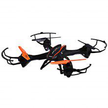 Udi U818S Quadcopter with 5.0MP Camera RC Drone Remoter Control