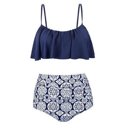 Sling Two Piece Set Swimsuit
