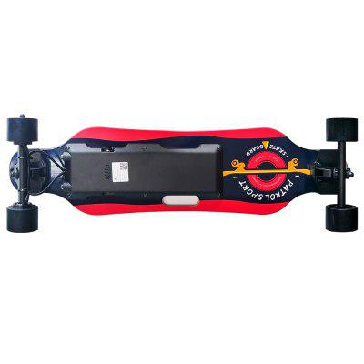 Taluer Body Inductive Electric Skateboard with app remote