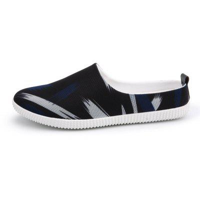 Fashionable Mens Cotton SlippersMens Slippers<br>Fashionable Mens Cotton Slippers<br><br>Available Size: 40,41,42,43,44<br>Embellishment: None<br>Gender: For Men<br>Outsole Material: Rubber<br>Package Contents: 1xShoes(pair)<br>Pattern Type: Geometric<br>Season: Summer, Spring/Fall<br>Slipper Type: Outdoor<br>Style: Concise<br>Upper Material: PU<br>Weight: 1.6896kg
