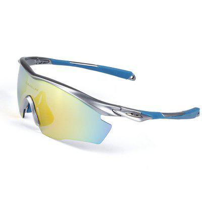 OBAOLAY SP0891 Polarized Sports Sunglasses Cycling Running Driving Fishing Unbreakable FrameCycling Sunglasses<br>OBAOLAY SP0891 Polarized Sports Sunglasses Cycling Running Driving Fishing Unbreakable Frame<br><br>Brand: OBAOLAY<br>Ear-stems Length: 124mm<br>Features: Removable Legs, Replaceable Lens, Anti-UV, Polarized lens<br>Frame Materials: PC<br>Gender: Unisex<br>Lens height: 45mm<br>Lens material: PC<br>Lens width: 146mm<br>Model Number: SP0891<br>Nose bridge width: 23mm<br>Package Contents: 1 x Spectacle Case, 1 x Frame, 5 x Lens, 1 x Glasses Cloth, 1 x Test Card, 1 x Protecting Bag, 1 x Certificate, 1 x Glasses Cord<br>Package Size(L x W x H): 20.00 x 15.00 x 10.00 cm / 7.87 x 5.91 x 3.94 inches<br>Package weight: 0.3100 kg<br>Product weight: 0.3000 kg<br>Suitable for: Cycling, Camping, Hiking<br>Type: Goggle<br>Whole Length: 164mm