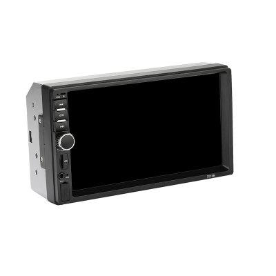 7 Inch Double DIN High-Definition Touch Screen MP5 Player Used in The Car