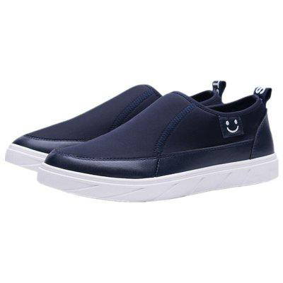 Summer Fashion Tide Mens Casual ShoesCasual Shoes<br>Summer Fashion Tide Mens Casual Shoes<br><br>Available Size: 39.40.41.42.43.44<br>Closure Type: Elastic band<br>Embellishment: None<br>Gender: For Men<br>Outsole Material: Rubber<br>Package Contents: 1XShoes (pair)<br>Pattern Type: Others<br>Season: Summer, Spring/Fall<br>Toe Shape: Round Toe<br>Toe Style: Closed Toe<br>Upper Material: PU<br>Weight: 3.1416kg