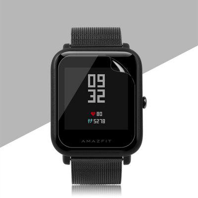 2pcs for Xiaomi Huami AMAZFIT Bip TPU Screen Protective FilmSmart Watch Accessories<br>2pcs for Xiaomi Huami AMAZFIT Bip TPU Screen Protective Film<br><br>Compatible with: Huami Amazfit<br>Package Contents: 2 x TPU Screen Film, 1 x Pair of Alcohol Pads<br>Package size: 10.00 x 9.00 x 0.10 cm / 3.94 x 3.54 x 0.04 inches<br>Package weight: 0.0050 kg<br>Product size: 3.50 x 2.90 x 0.01 cm / 1.38 x 1.14 x 0 inches<br>Product weight: 0.0010 kg