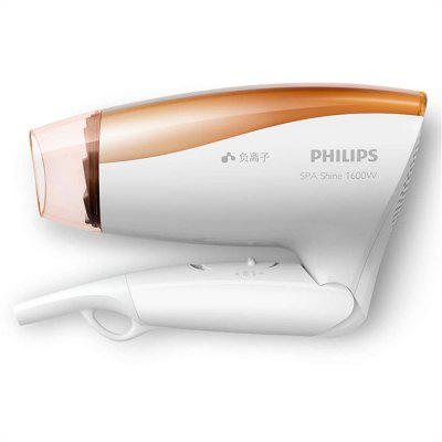 PHILIPS Electric Hair Dryer BHC117 Negative Ion Can Be Folded and Blown Wind Tube